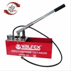 Аренда опрессовщика Valfex VPTM-50